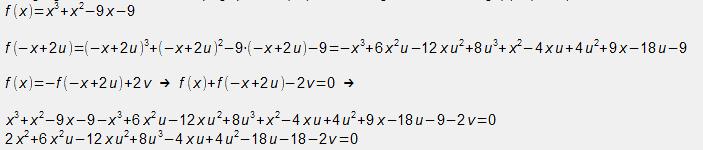 1314 unterricht mathematik 10e funktionsuntersuchungen. Black Bedroom Furniture Sets. Home Design Ideas